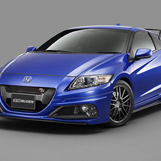 The CRZ Mugen will be limited to 300 units