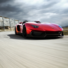 The special car might be a one-off like the Aventador J